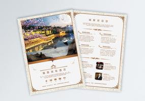 中国风高端酒店宣传单图片
