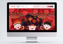 2019年货节猪年喜庆迎新年首页图片