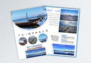 简约大理旅游宣传单图片