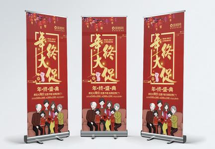 2019红色年终大促猪年活动促销展架图片