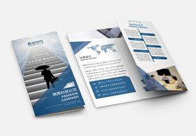 蓝色商务感企业文化业务介绍宣传三折页图片