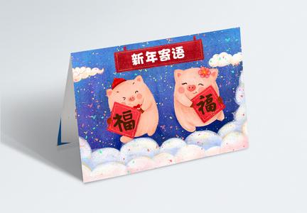 猪年新年贺卡图片素材_免费下载_psd图片小学阅读格式低段图片