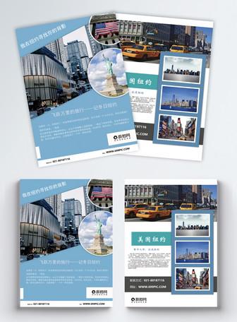 蓝色简约美国旅游宣传单