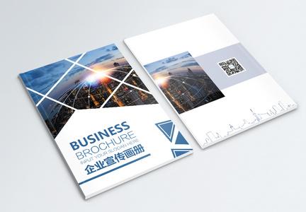 科技感企业宣传画册封面图片