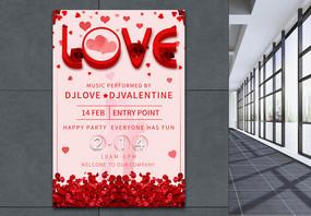红色玫瑰LOVE情人节节日海报设计图片