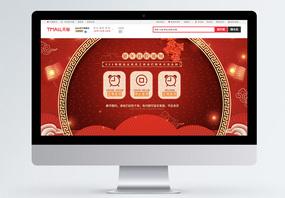猪年放假通知淘宝banner设计图片