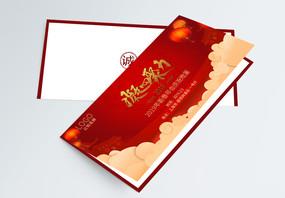 红色喜庆凝心聚力年会邀请函图片