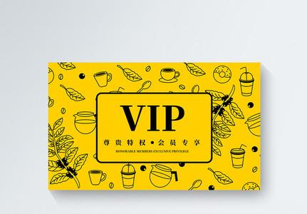 黄色通用vip会员模板图片