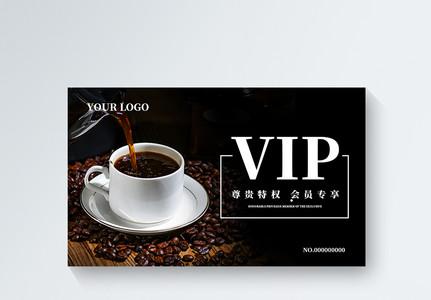 简约咖啡店会员vip会员图片