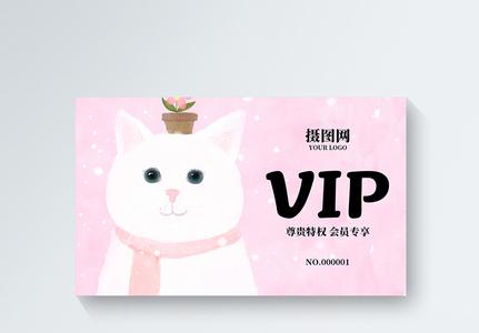 粉色清新宠物店会员vip会员卡模板图片