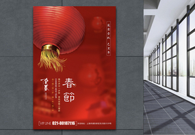 红色大气灯笼春节海报图片