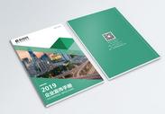 大气简约企业画册封面图片