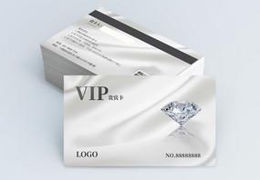 珠宝店VIP钻石会员卡模板图片