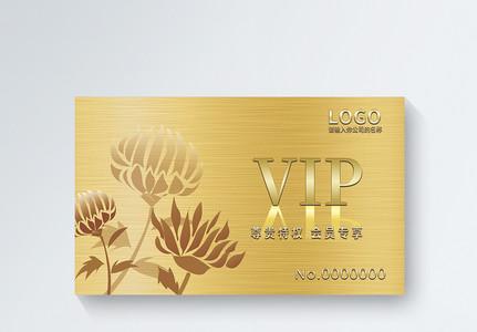 金色大气VIP卡会员卡模板图片