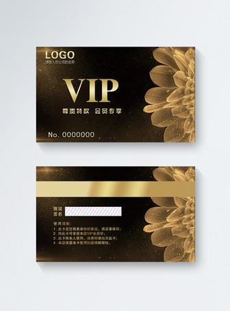 黑色大气VIP会员卡模板