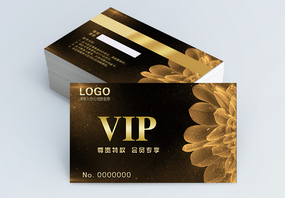 黑色大气VIP会员卡模板图片