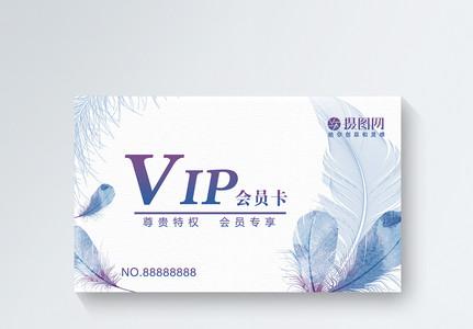 会员VIP卡模板图片