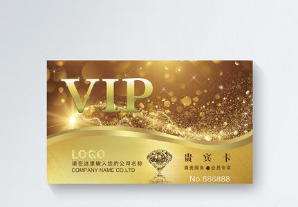 金色会员VIP卡模板图片