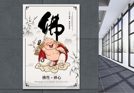 佛性禅心海报设计图片