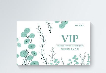 文艺简约VIP会员卡模板图片