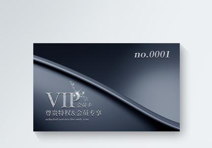 高档灰色VIP会员卡模板图片