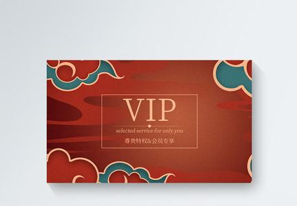 红色喜庆VIP会员卡模板图片