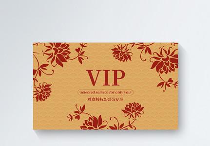 红色花纹VIP会员卡模板图片