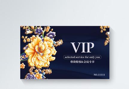 牡丹VIP会员卡模板图片