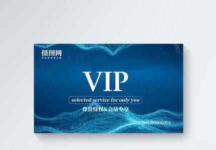 蓝色科技VIP会员卡模板图片