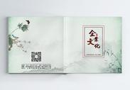 水墨简约中国风企业文化画册整套图片