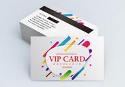 简约VIP会员卡模板图片