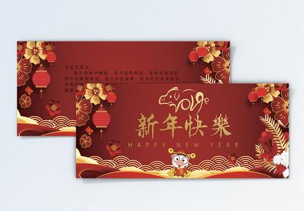 红色喜庆新年快乐节日贺卡图片