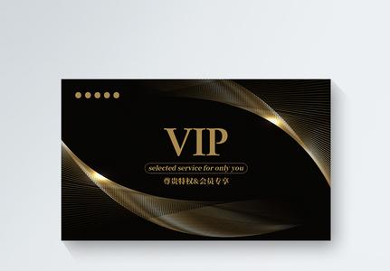 黑金商务线条VIP会员卡模板图片