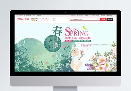 春上新淘宝banner设计图片