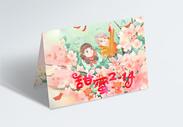 粉色浪漫情人节贺卡图片