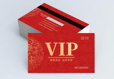 红色高端会员卡VIP卡图片