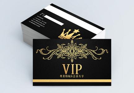 黑金VIP会员卡模板图片