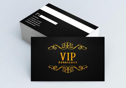 黑金大气会所VIP会员卡模板图片