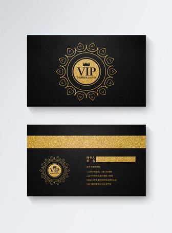 黑金VIP会员卡模板