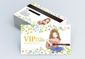 音乐教室VIP会员卡模板图片