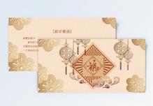 简约中国风新年节日贺卡图片