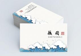 剪纸中国风花名片图片