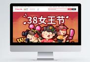 38女王节商品促销淘宝首页图片