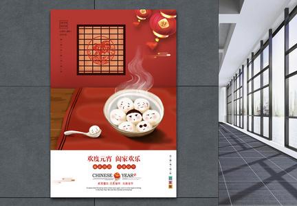 大红色插画风元宵节海报图片