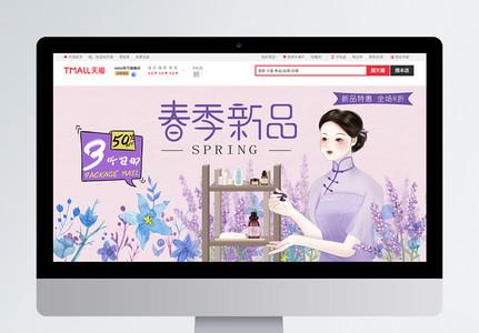 中国风春季新品上市banner设计图片
