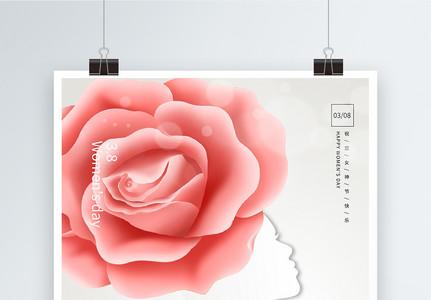 创意简洁38妇女节海报图片