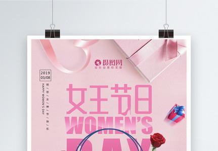 粉色创意女王节促销海报图片