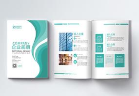 整套简约公司企业形象宣传画册图片