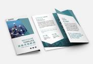 蓝色简约大气科技感企业文化公司简介宣传三折页图片