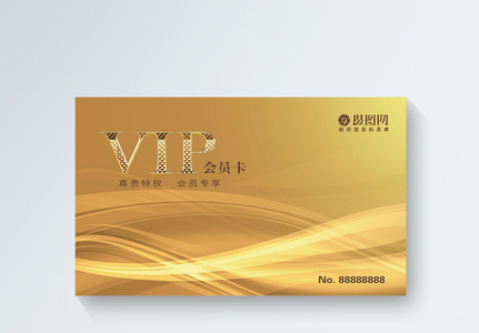 金色VIP会员卡模板图片